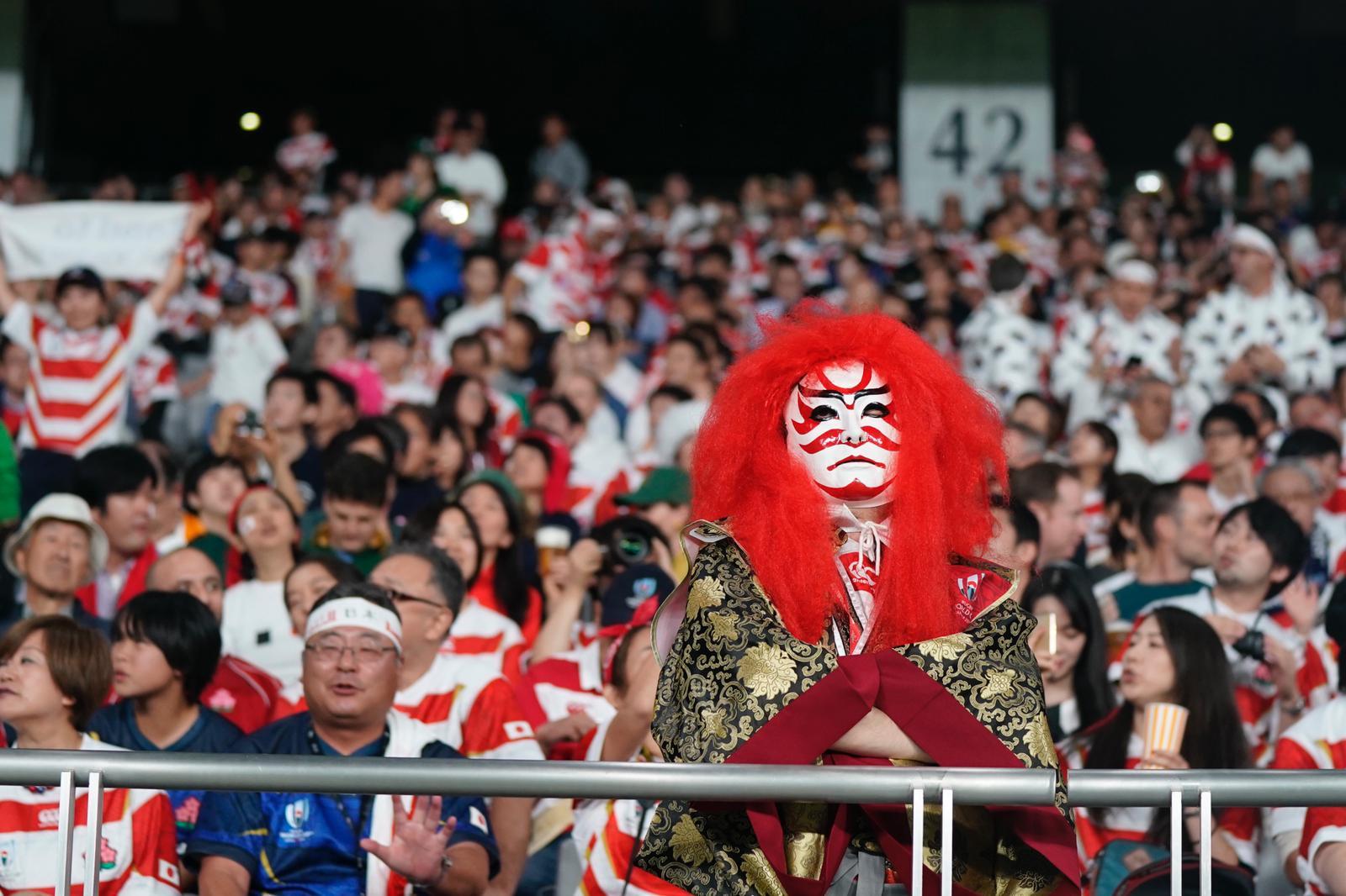 Suporteri japonezi în tribune